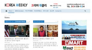 Korea Weekly is being sued for defamation.