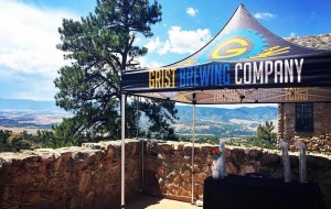 Grist's forthcoming location is a 5,500-square-foot space on Park Meadows Drive. (Grist)
